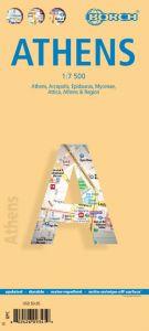 Borch City Map - Athens/Acropolis/Attica