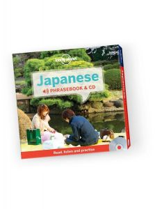 Lonely Planet - Phrasebook & Audio CD - Japanese